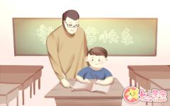 教师节的意义 教师节的来历简短