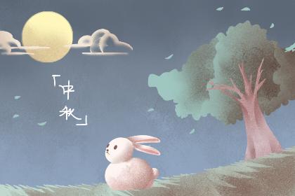 2019年中秋节法定假日几天假 中秋节放假通知
