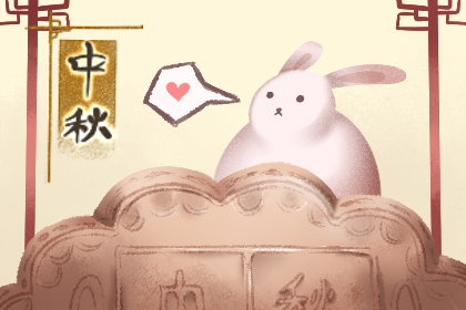中秋节有哪些传统风俗 有哪些传统食品