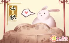 中秋灯谜大全 2019年中秋节猜灯谜答案