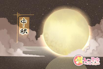 中秋节有什么习俗 中秋节的习俗有哪些