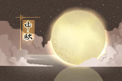 中秋节简介50字 中秋节的来历50字左右