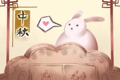 中秋祝福语简短 中秋节的简短问候语