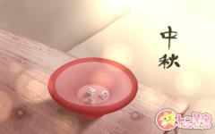 中秋节为什么要吃柚子 代表什么象征什么