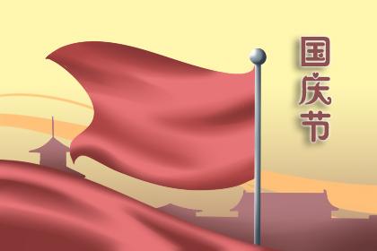 微信国旗头像怎么换 五星红旗头像做法揭秘