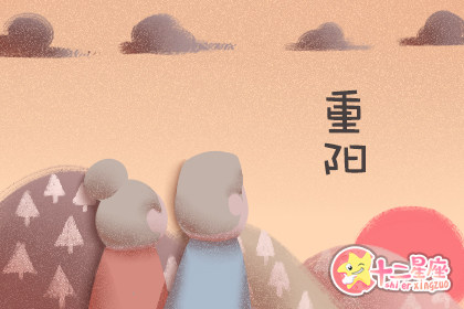 九九重阳节最简单的画 重阳节来历-幽兰花香