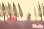 九九重阳节的祝福语 重阳节的祝福语怎么写