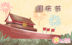 国庆70周年绘画作品 国庆主题画优秀作品