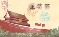 九九重阳节纪念哪个人 重阳有什么意义