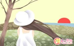 你结婚后会在内心隐藏曾经的秘密吗