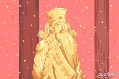 供财神爷有什么讲究 供财神爷上几个贡品