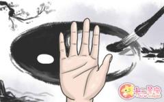 女人享福的手型有哪些 都有什么