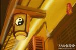 炉中火命人阳台挂灯笼对风水好吗