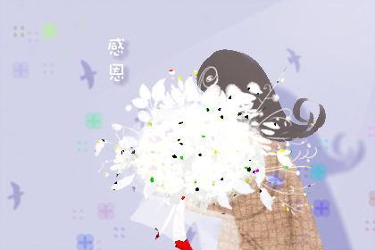 感恩节是几月几日2019 中国感恩节在哪一天