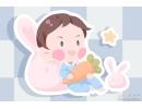 2019猪宝宝好还是2020鼠宝宝好 土猪好还是金鼠好