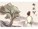 中国三大鬼节之一寒衣节的由来 寒衣节的风俗是什么