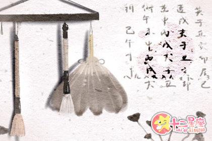 七种东西不能送人 什么人之间不能送伞