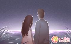 2019年11月嫁娶吉日 吉日大全