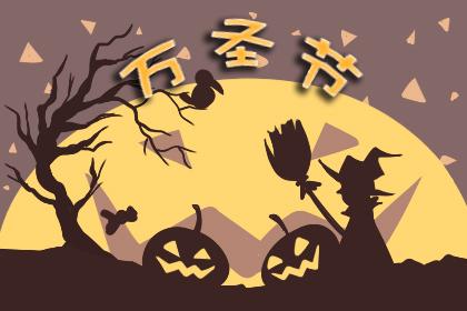 万圣节的传说故事 万圣节的鬼故事