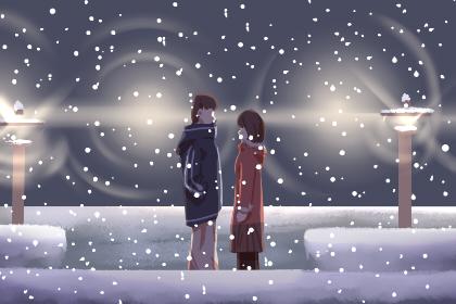 2019年12月嫁娶吉日有哪几天 吉日大全