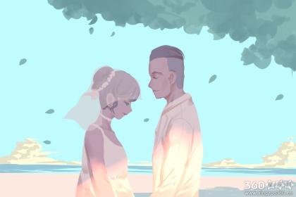 2020年1月最佳婚嫁日期 2020年1月结婚吉日良辰