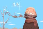 描写立冬的诗 有关立冬的诗句