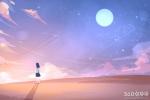 最不好的月亮星座排名 最冷的月亮星座