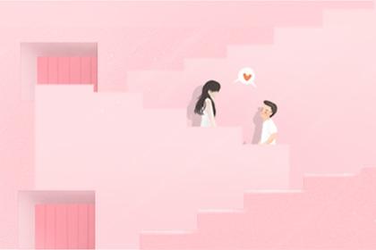 订婚吉日查询 2020年9月订婚黄道吉日