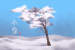 小雪节气图片简笔画 小雪节气主题画