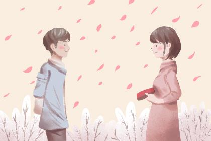 订婚吉日查询 2020年3月订婚黄道吉日