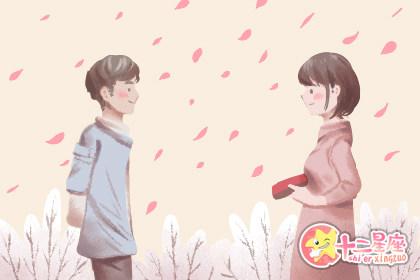 订婚吉日查询 2020年2月订婚黄道吉日
