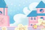 冬季问候语及关心话 天气问候语及关心话语