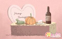感恩节祝福语言简短的 感恩节祝福经典语录