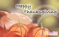 感恩节的感谢语 感恩节的祝福语