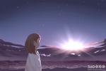 一路走好天堂安息短句 天堂没有病痛的折磨