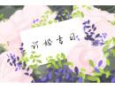 2020年5月30日是黄道吉日吗 订婚好不好