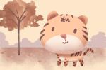女人梦见老虎的好处 有什么预兆