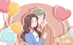 上等婚姻是什么意思 会幸福吗