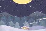 描写大雪节气的唯美句子 句子大全