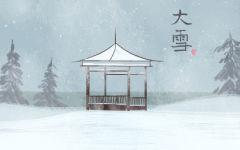 大雪的物候特征 大雪的天气特点