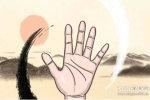 男人左手手相各种解析 男人手相算命图解大全