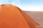 中国火星天团亮相 2020年实施火星探测任务