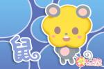 十二生肖本周运程(2019.12.17-12.23)