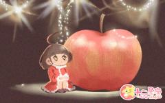 平安夜送苹果的寓意 平安夜几点吃苹果