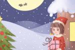 圣诞大战2019时间 圣诞大战赛程表