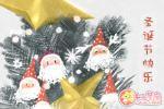 圣诞节的由来英文版简短 圣诞节的故事英文版简短