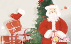 圣诞节前一天是什么节 叫什么