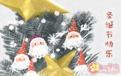 关于圣诞节祝福的句子 圣诞暖心祝福
