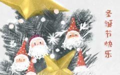 2019和平精英圣诞节模式圣诞树在哪里