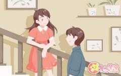 婚姻差6岁相冲反而好 六冲的婚姻有幸福的吗